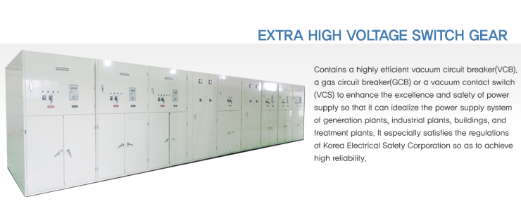 Extra High Voltage Switchgear | (주)럭스코